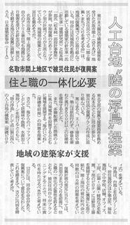 110620-1針生+松本.jpg