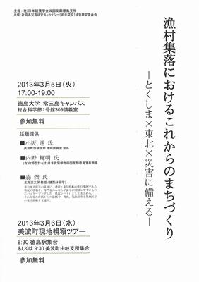 20130222093607_00001.jpg